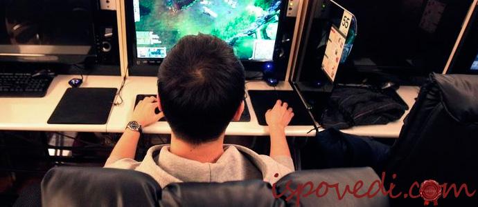 Онлайн-игра как средство от скуки