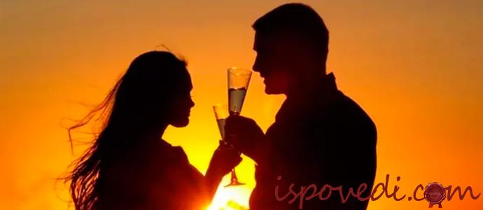 исповедь о кредите для любовника