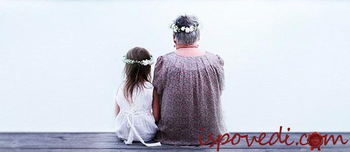 история о брошенном на бабушку ребенке