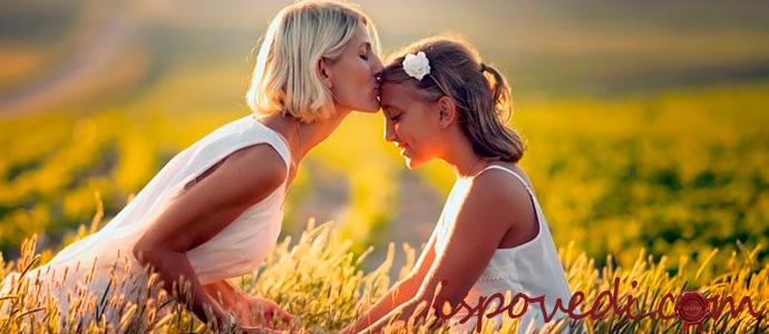 исповедь несчастливой жены и матери
