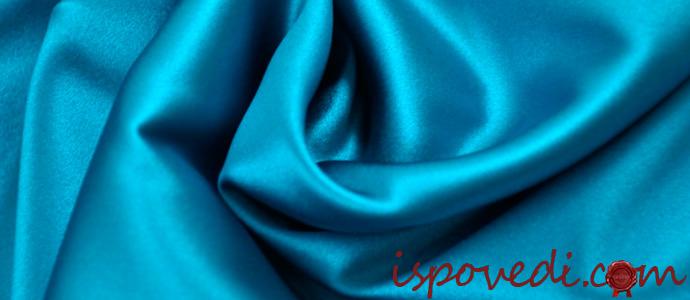 итальянский шелк голубого цвета