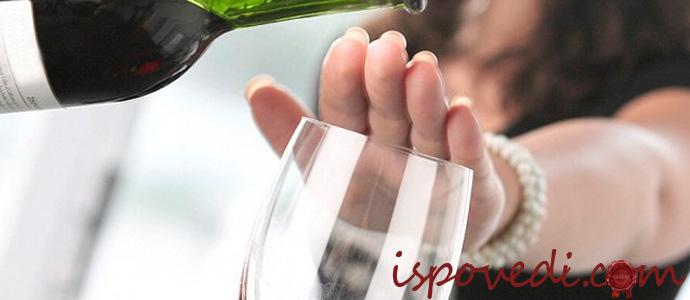 С чего начать лечение алкогольной зависимости