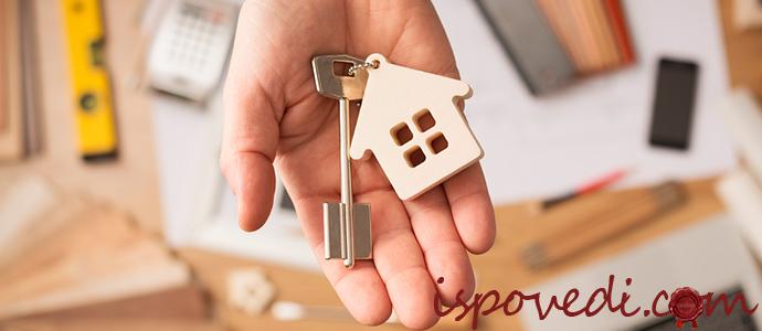 Хотим продать квартиру отца после его развода с мамой