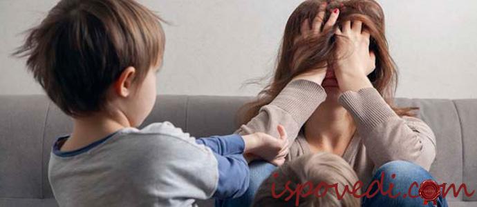 исповедь уставшей от детей мамы