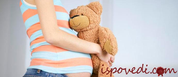 исповедь и переживания беременной женщины