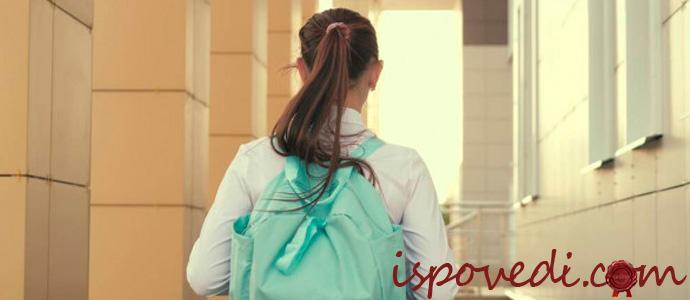 исповедь о подростковой симпатии