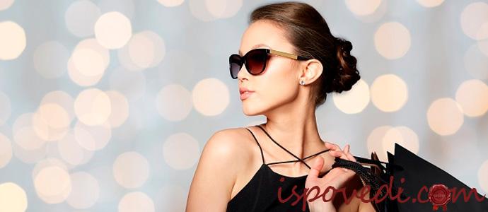девушка в черных солнцезащитных очках