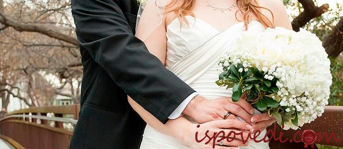 дочь не пригласила родителей на свадьбу