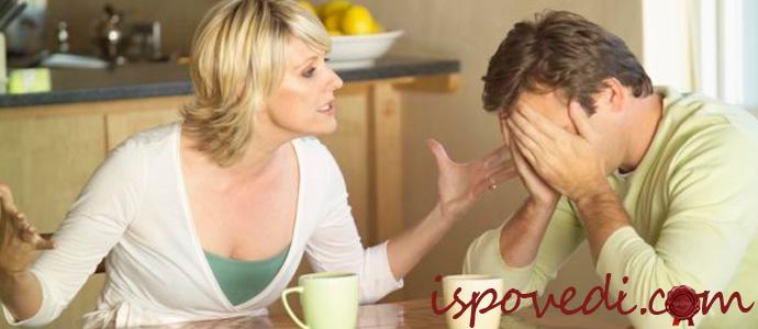 история о ненависти к мужу и свекрови