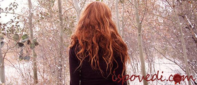 исповедь девушки о своей несчастливой судьбе