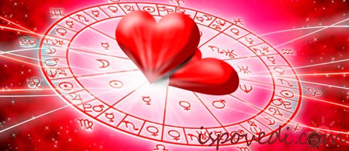 любовь и астрология