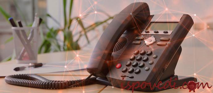 современная телефонная связь