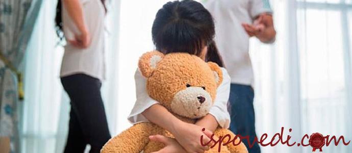 исповедь о несчастливом детстве