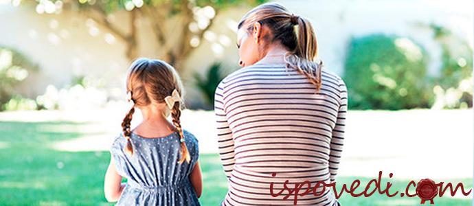 исповедь о ревности к ребенку от первого брака