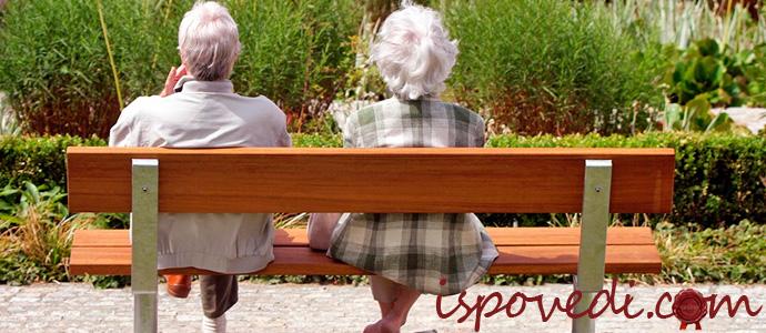исповедь пожилой матери об эгоистичных детях