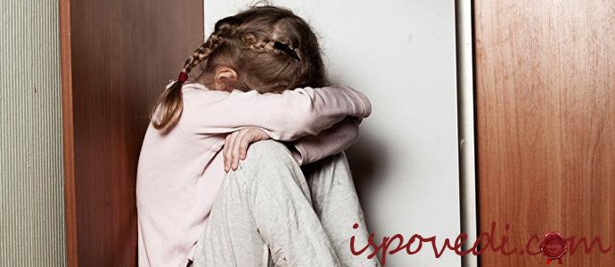 исповедь дочери о жестокой матери