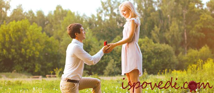 парень дарит девушке помолвочное кольцо