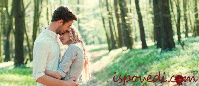 симпатия между парнем и девушкой