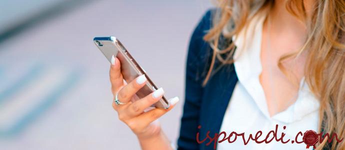девушка с мобильны телефоном