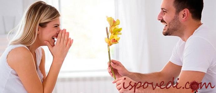 парень не дарит цветы