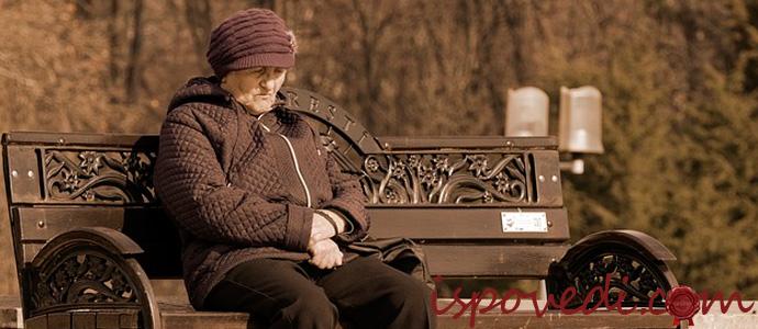 одинокая женщина на лавочке в парке