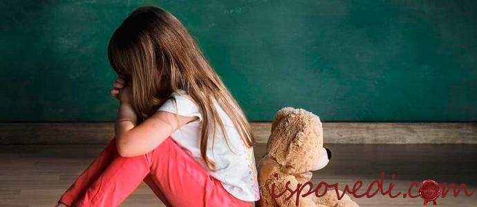 грустная девочка с плюшевым медведем