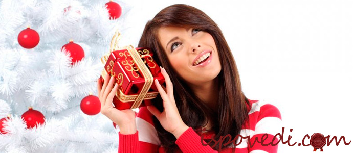 девушка радуется подарку