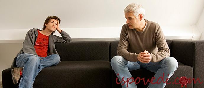 тяжелый разговор отца с сыном