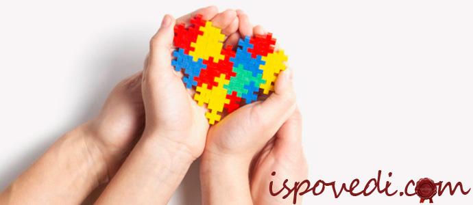 Лечение аутизма у ребенка