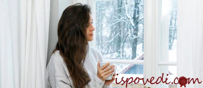 исповедь девушки о несчастливой жизни