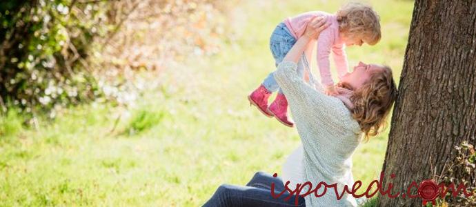 исповедь об измене мужа и его ревности