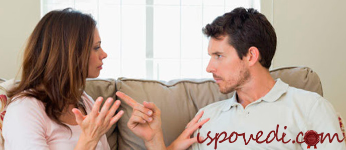 ссора супругов из-за денег