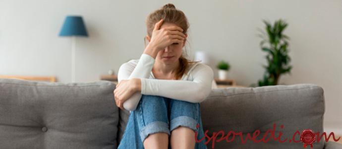 исповедь о чувстве вины перед больным человеком