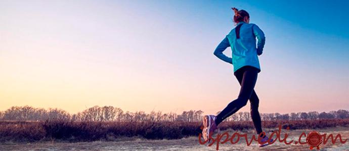 утренняя пробежка в спортивном костюме