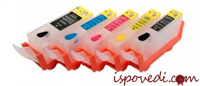 Перезаправляемые картриджи для струйных принтеров
