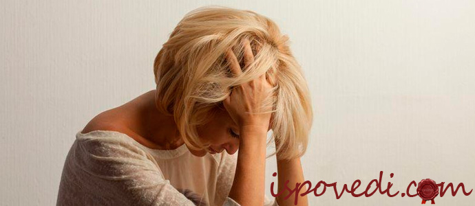 несчастливая женщина