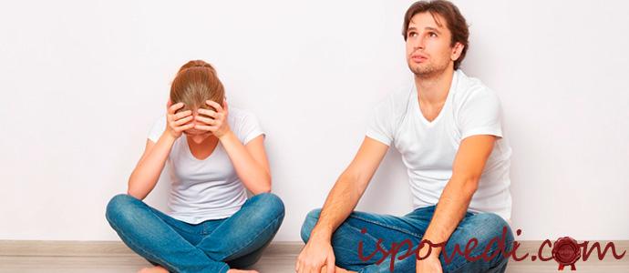 тяжелый разговор супругов