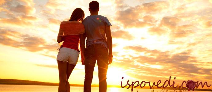 счастливая пара любуется восходом