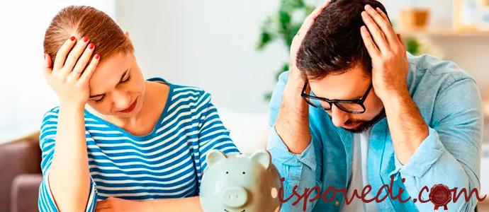 мужа не интересуют наши долги