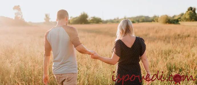 исповедь о втором счастливом замужестве