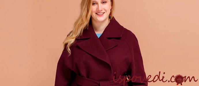 девушка в пальто большого размера