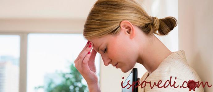 как смириться с бесплодием