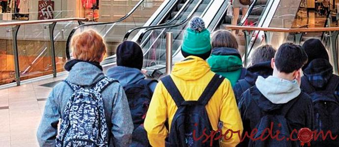подростки в торговом центре