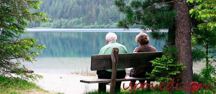 одинокая старость