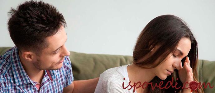 исповедь о безразличии супруга