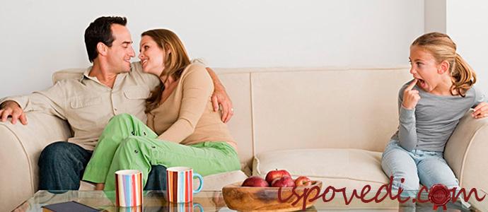 исповедь о замужестве с вдовцом