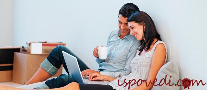 супруги с ноутбуком