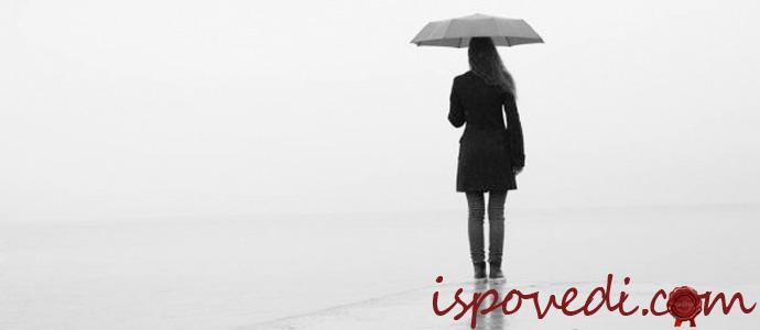 девушка с зонтиком грустит