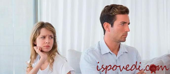 муж игнорирует жену
