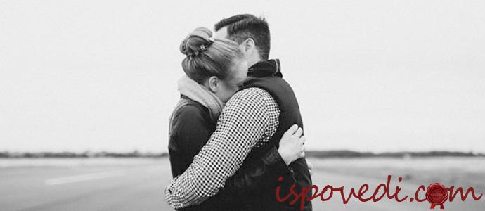 жизнь с нелюбимым мужем